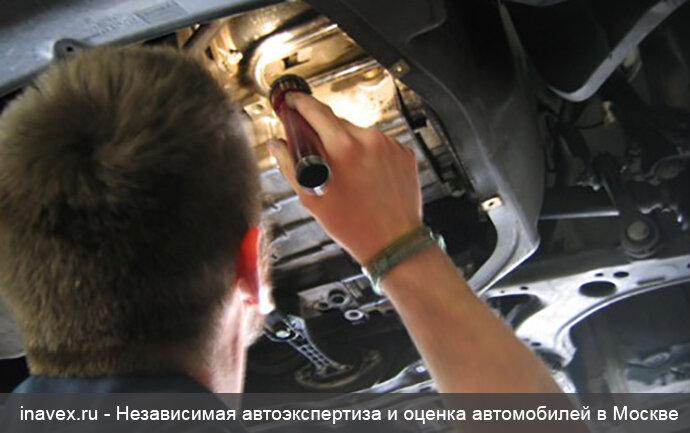 автоэкспертиза, оценка автомобилей — Инавэкс — Москва, фото №2