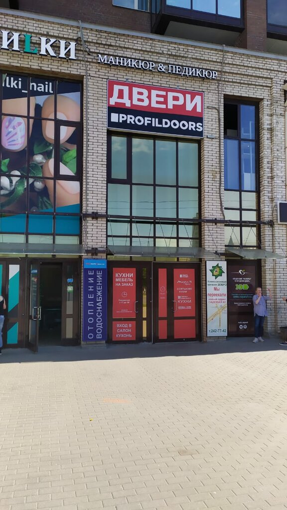 двери — Фирменный салон фабрики Профиль Дорс СПб — Санкт-Петербург, фото №4