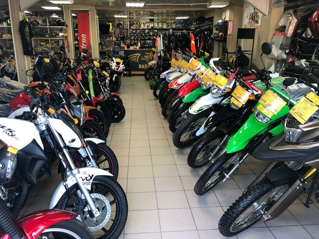 Магазин Мотоциклов В Волгограде