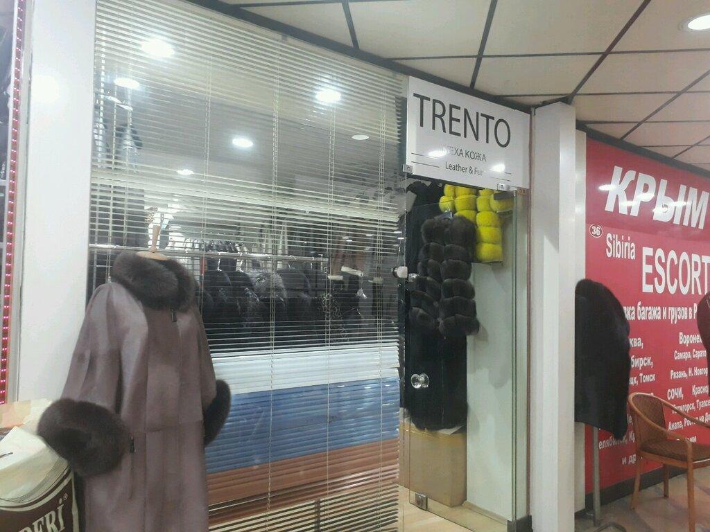 kürk ve deri giyim mağazaları — Trento leather & fur — Fatih, foto №%ccount%