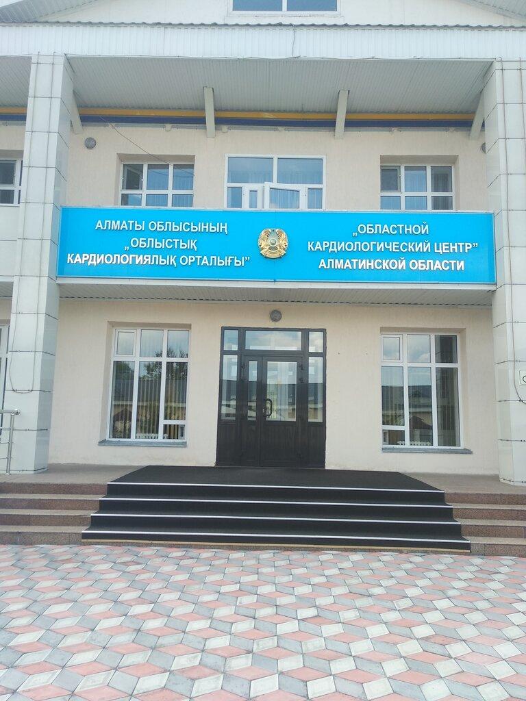 больница для взрослых — Областной кардиологический центр — Талдыкорган, фото №1