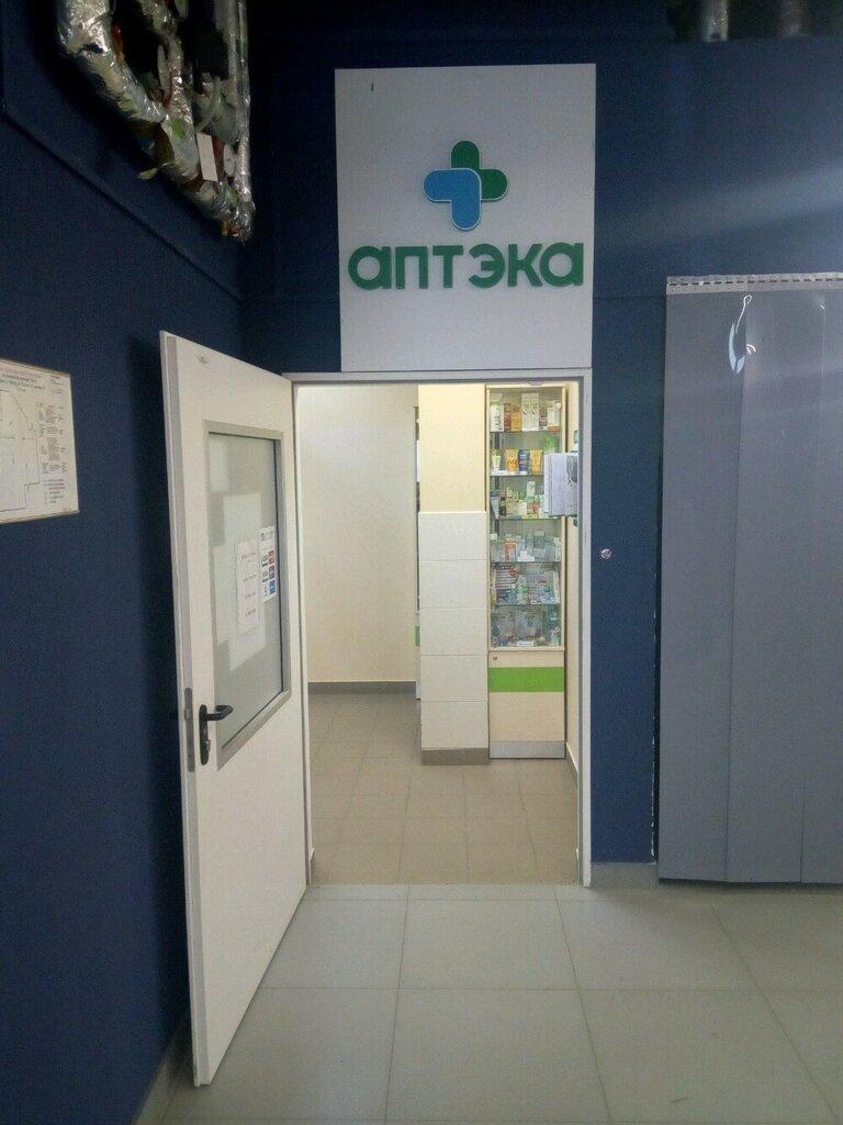 аптека — Белфармация аптека № 112 пятой категории — Минск, фото №2