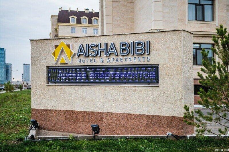 Апарт-Отель Aisha Bibi