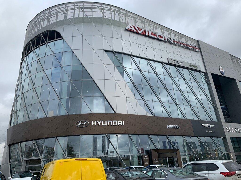 Автосалоны москва волгоградский проспект официальный автосалон фольксваген в москве