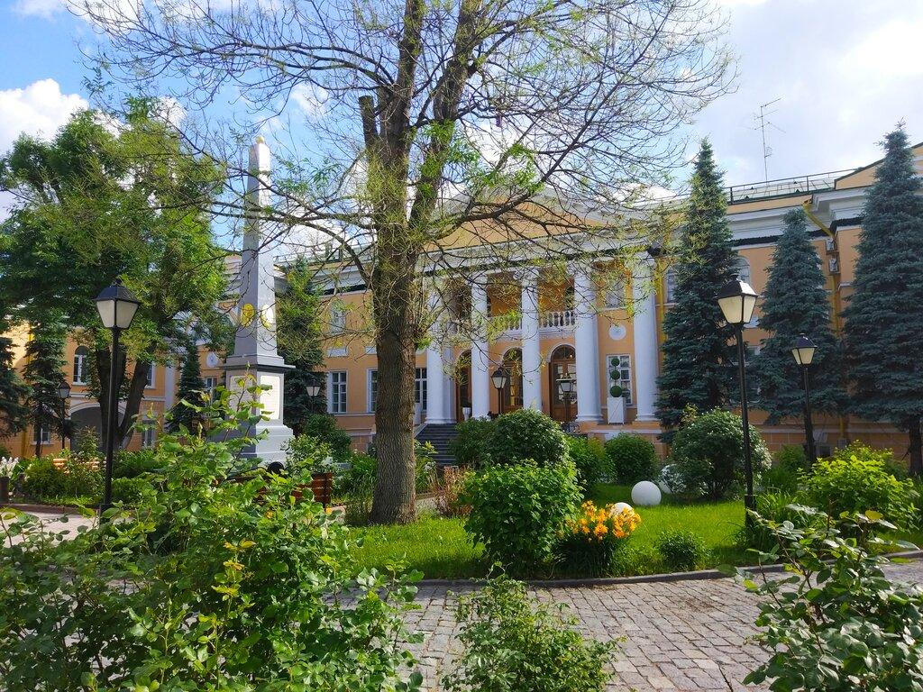 Посольство армении в москве фото его друзей
