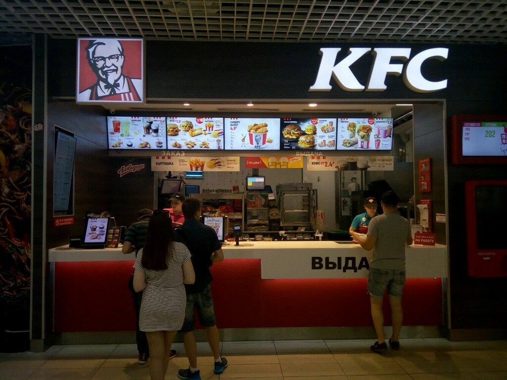 быстрое питание — KFC — Минск, фото №1