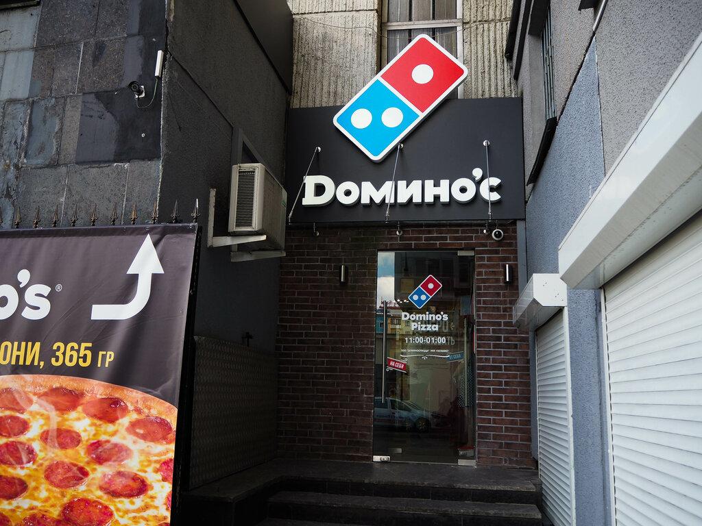 пиццерия — Domino's Pizza — Минск, фото №2