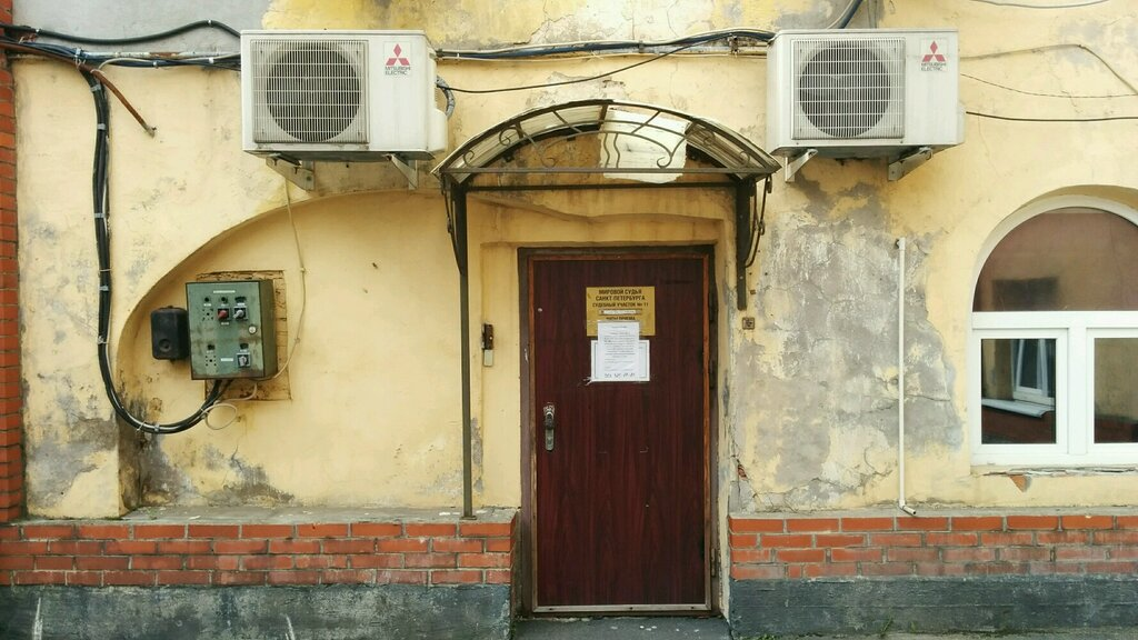 12 судебный участок василеостровского района