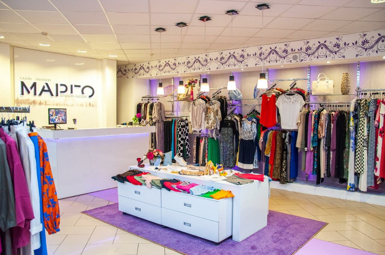 Магазин Одежды Орел Каталог