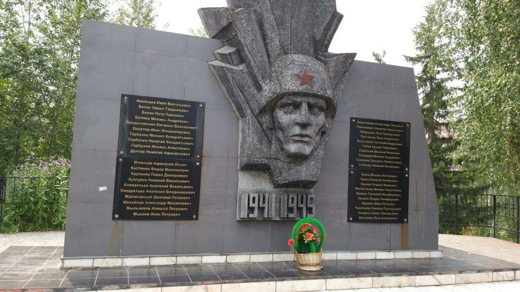 фото памятников вов с описанием прочтением данного