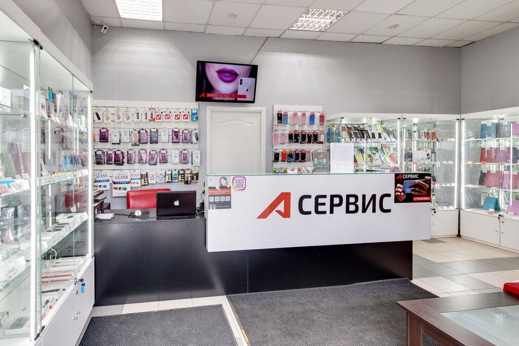 ремонт телефонов — А Сервис — Москва, фото №1
