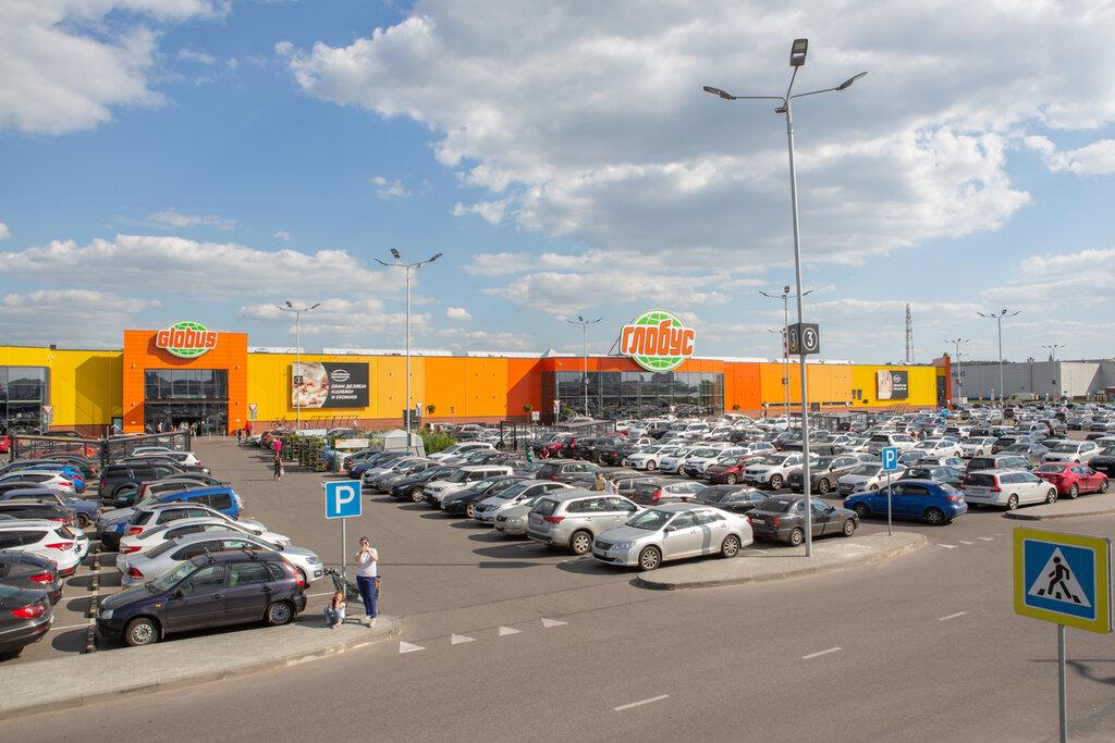 продуктовый гипермаркет — Глобус — Котельники, фото №1