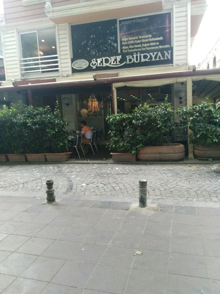 restoran — Şeref Büryan — Fatih, photo 2