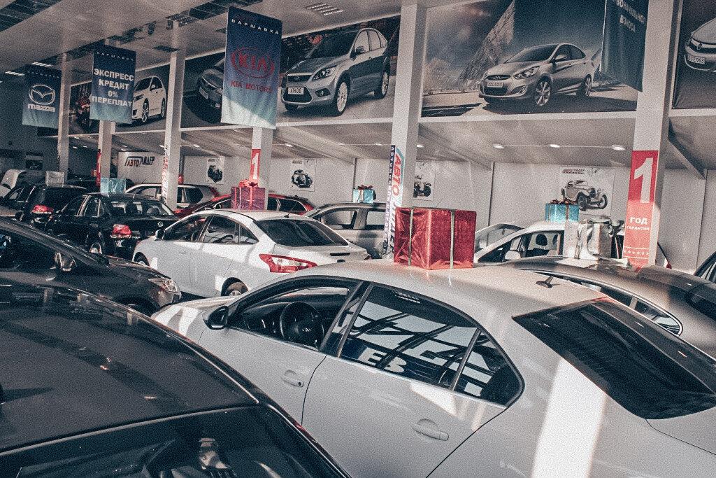Автосалон г москва на варшавке авто в прокат москва без залога круглосуточно