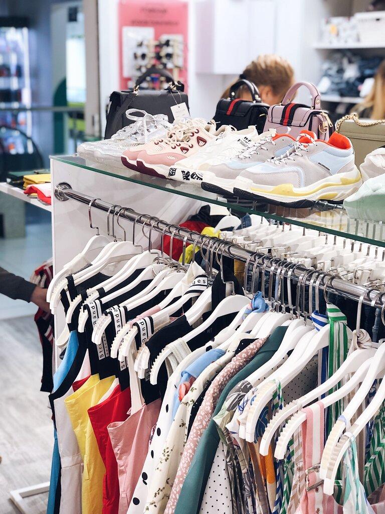 Магазины Одежды Иркутск Сайт