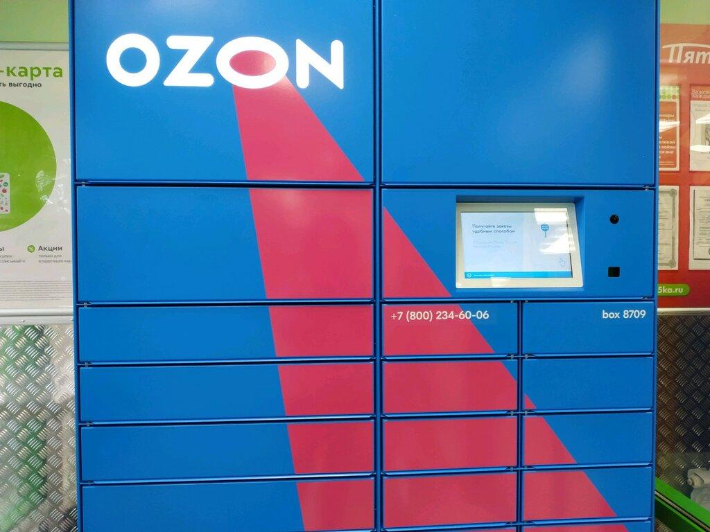 parcel terminal — Ozon Box — Kazan, photo 1