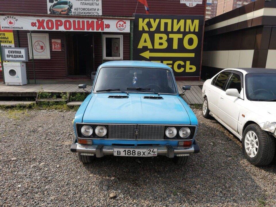 Продажа авто с ломбардов красноярск москва автосалон ховер