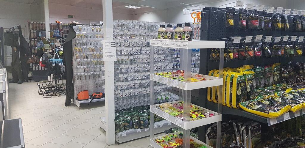 Рыболовный Магазин На Ленина