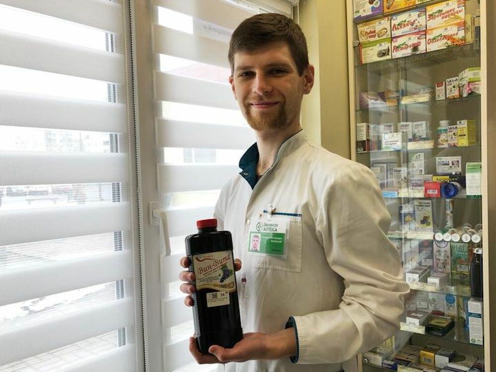 аптека — Зелёная аптека — Минск, фото №2