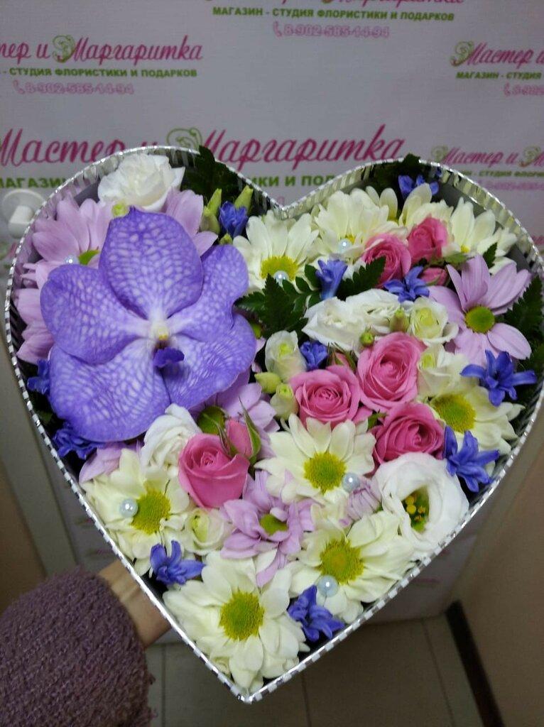 доставка цветов и букетов — Мастер и маргаритка — Первоуральск, фото №2