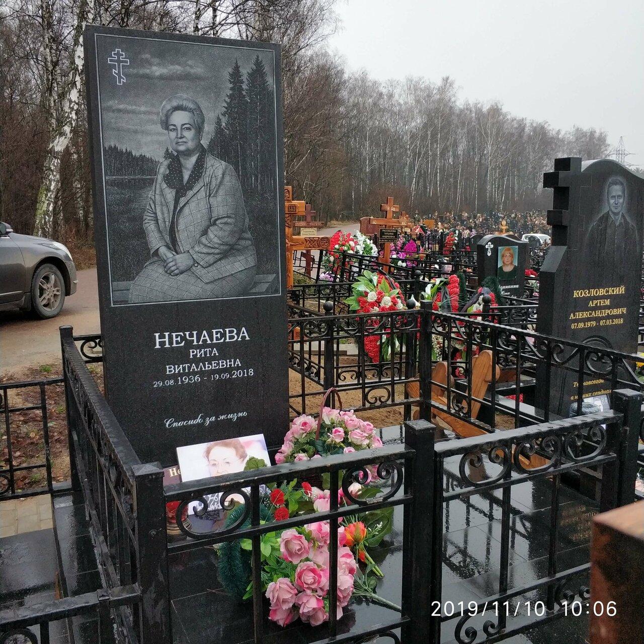фото на памятники в одинцовском районе обработка