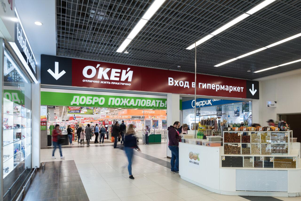 Магазин Ru Store В Москве А Кожухово