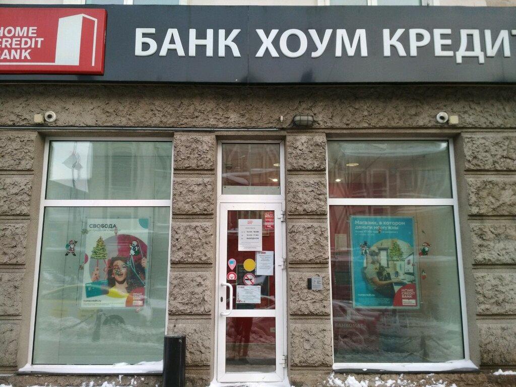 получить банковскую гарантию срочно rosgarantiya.ru