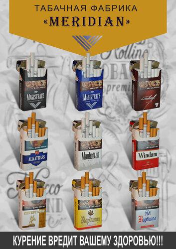 Оптовые базы табачных изделий купить электронная сигарета в артеме