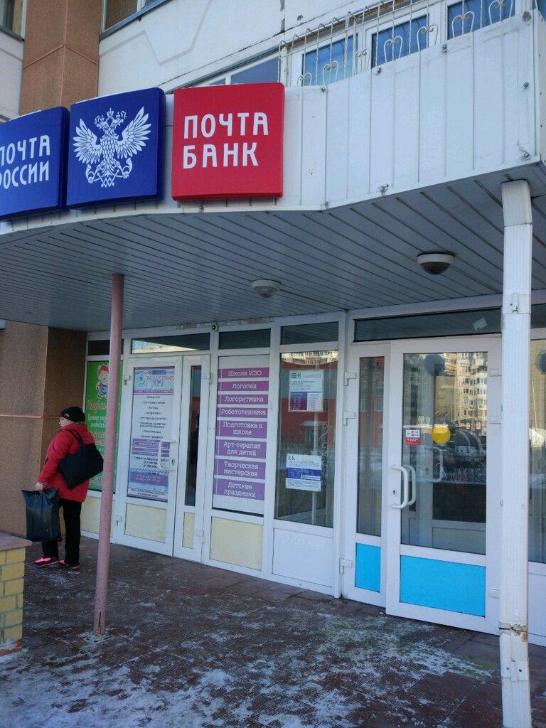 почтовое отделение — Отделение почтовой связи Тюмень 625028 — Тюмень, фото №1
