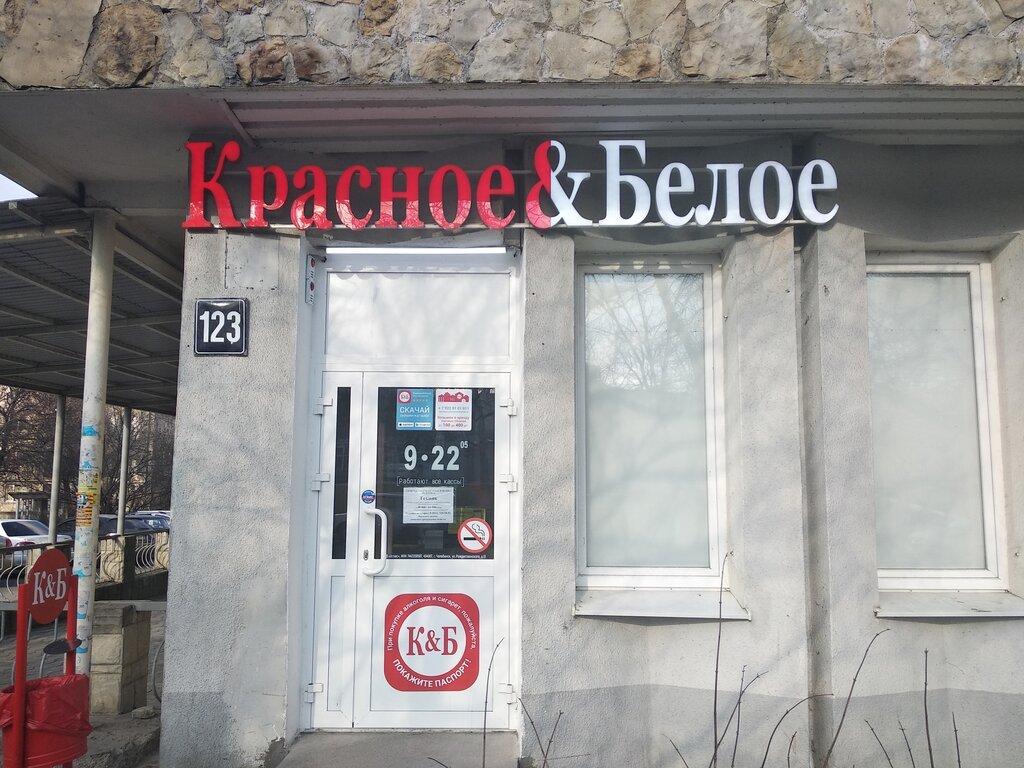 Магазины Красное Белое В Приморском Районе