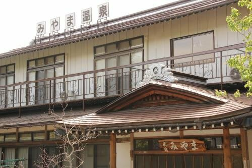 Minshuku Miyama