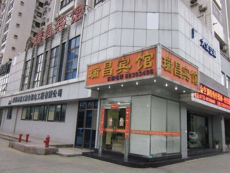 Nanguo Hotel Shenzhen Haibin Branch