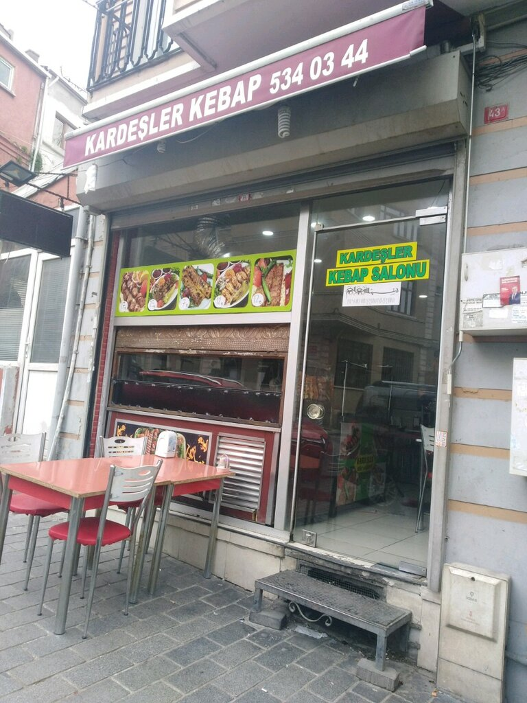 restoran — Kardeşler Kebap — Fatih, foto №%ccount%