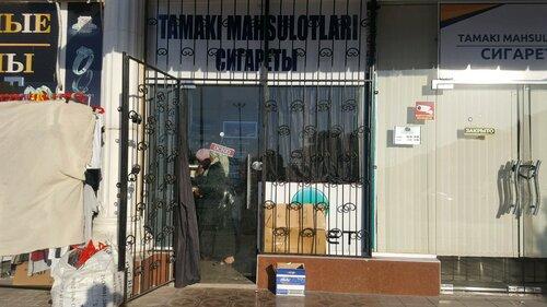Сигареты оптом в узбекистане купить табак для трубки и для сигарет