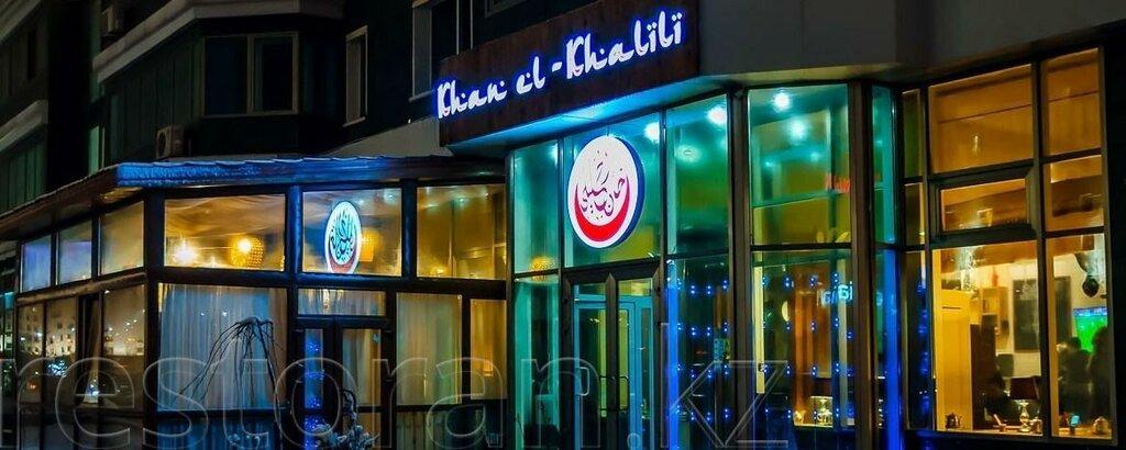 ресторан — Khan El-Khalili — Нур-Султан, фото №2
