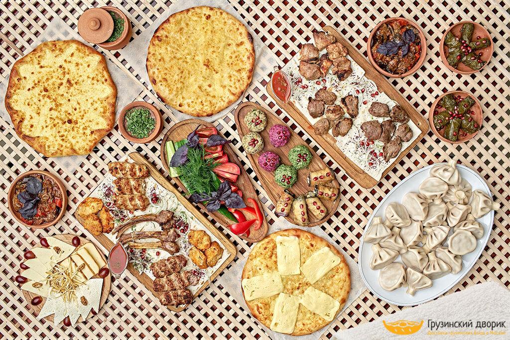 доставка еды и обедов — Грузинский дворик — Москва, фото №1