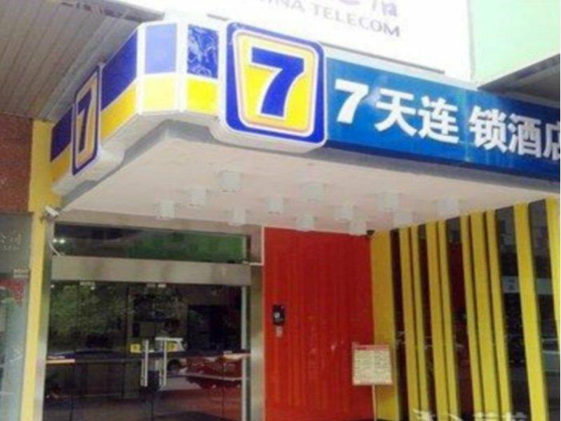 7 Days Inn Foshan Tongji Bridge Tongji Road Subway Station Branch