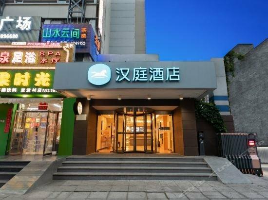 Hanting Express Hotel Beijing Asian Games Village