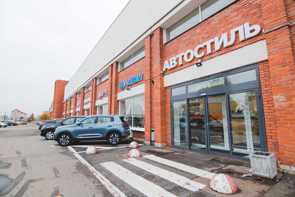 Автосалон автостиль в москве отзывы крупнейшие автосалоны в москва
