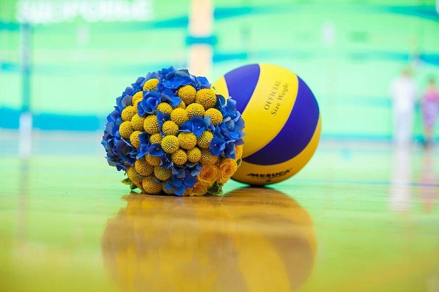 Поздравление к дню рождения волейбола