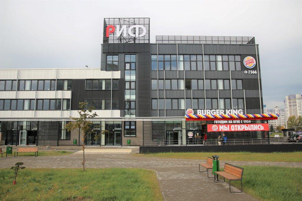 ресторан — Burger King — Минск, фото №1