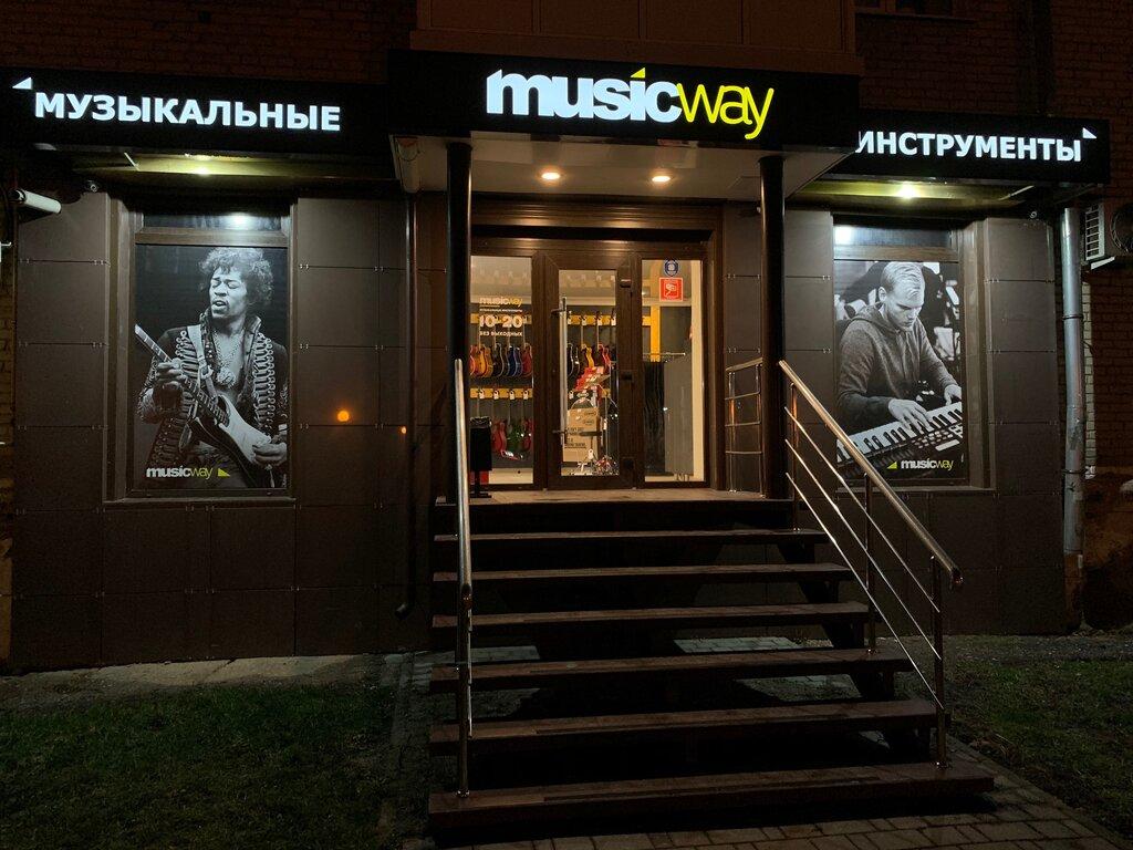 музыкальный магазин — MusicWay — Новомосковск, фото №1