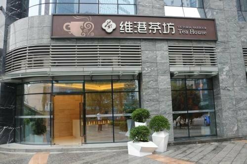Chengdu Neptune Hotel