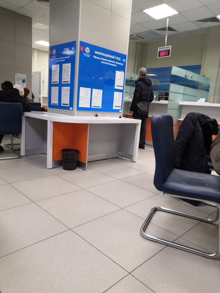tax auditing — Federalnaya nalogovaya sluzhba Rossii — Moscow, photo 1
