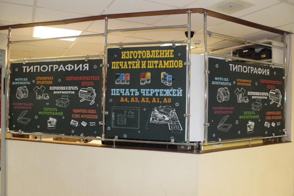 изготовление печатей и штампов — АРСиКО — Москва, фото №2