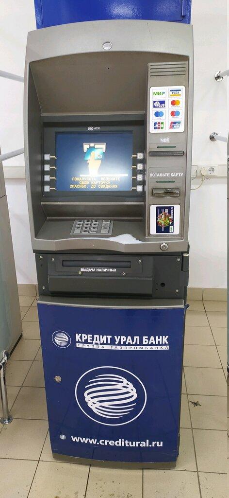 сбербанк кредитная карта visa credit momentum