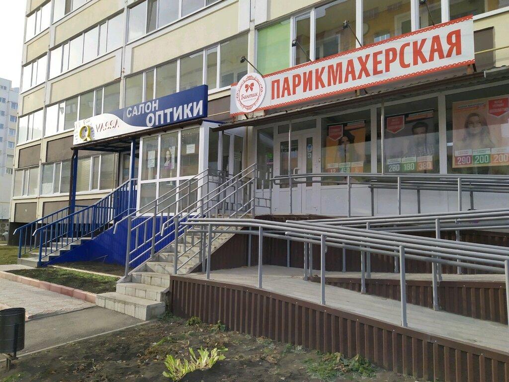 салон красоты — Бантик — Ульяновск, фото №1