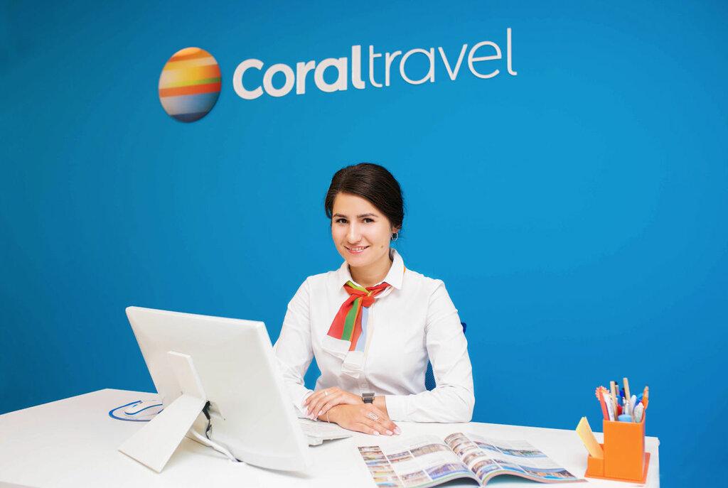 турагентство — Турагентство Coral Travel — Минск, фото №1