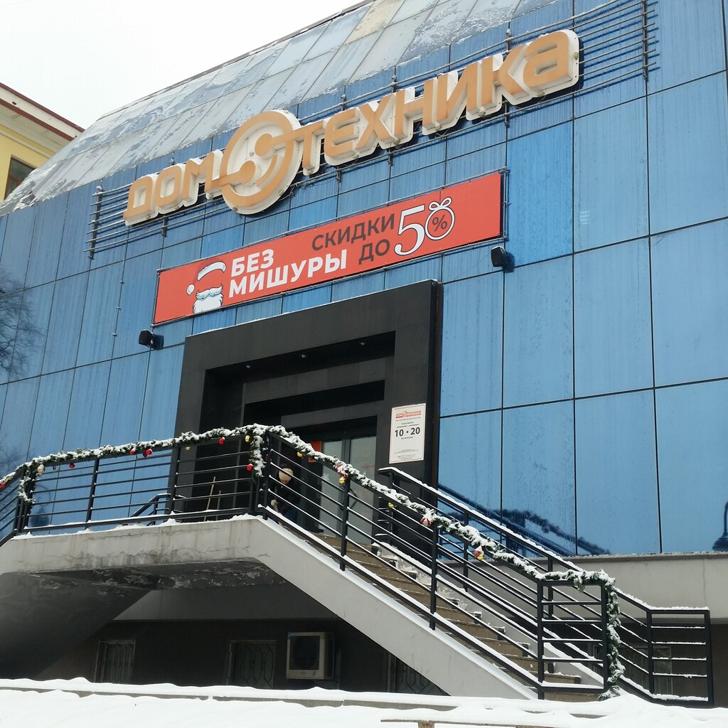 Адреса Магазинов Владивосток
