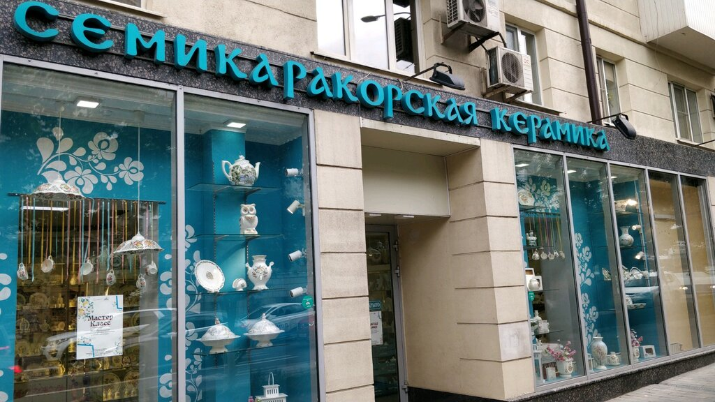 Эко Магазины Ростов На Дону